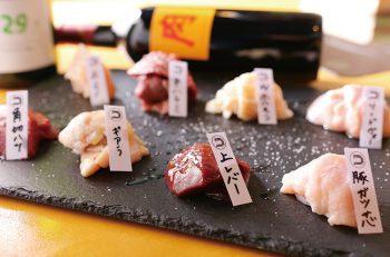 大人気店「肉山」の姉妹店誕生。その名も「コニクヤマ」!