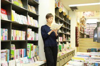 本好きの天国、6番町にあります――『古町通信』第1回/萬松堂 古町本店