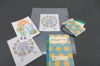 本をたくさん読むとプレゼントがもらえる! 長岡市内の図書館で行なわれる夏休みイベント