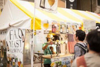 いよいよ今週末開催! 万代島多目的広場 大かまに全国のクラフトビールが大集結!