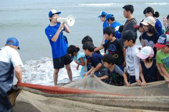地びき網や漁船乗船など海や魚に親しむことができるイベントが開催されます!