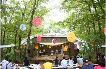 長岡・おぐに森林公園で行なわれる音楽イベント。豊かな森の中で音楽やマーケットを楽しもう!!