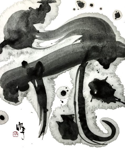 泉田佑子書『花』