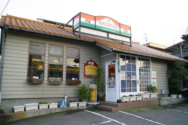 新潟市西区の大堀幹線沿いにある老舗インド料理店、ナタラジャ