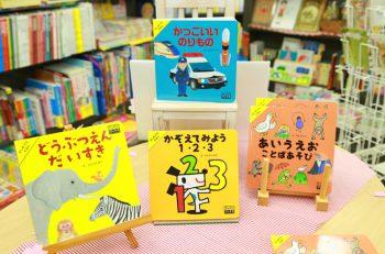 未来の読者を育てるべく古町の老舗書店・萬松堂が出版社を設立しました!