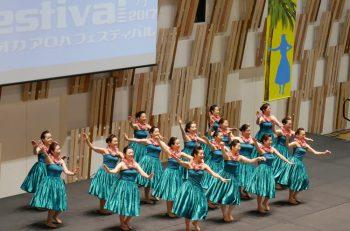 新潟県内最大級のハワイの祭典。ハワイの多彩な文化を体験してみましょう!
