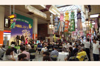 ふるまちモール7が「七夕」一色に! 7月7日(土)はコンサートなどイベント盛りだくさん