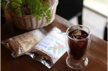 あなたにぴったりのコーヒーを、心地よい空間で