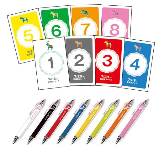 枠色カードと枠色ペン。全部で8色あります。参加賞でもらえるペンがかわいいの♪