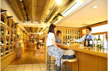 万代でのお買い物のひと休みにワインはいかが?