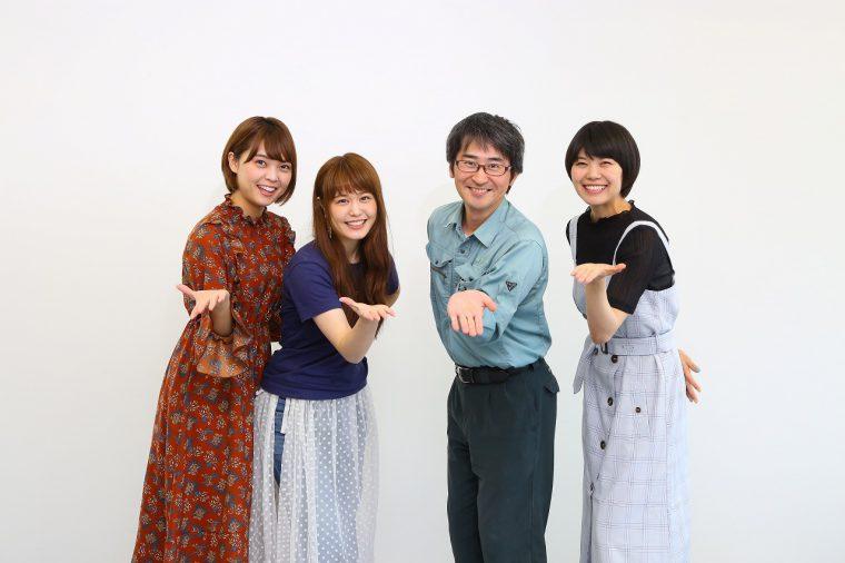 左からKaede、Nao☆、connieさん(プロデューサー)、Megu