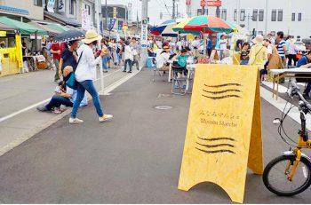 【新潟市・南区】夏の南区を盛り上げる「みなみマルシェ」を開催!