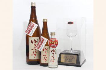 ワイングラスで飲むとさらにおいしい『ゆきつばき 純米吟醸』。最高金賞受賞のお酒を体感しました!