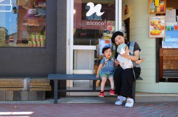 【ジェラテリア nicoco・スズキ食堂車】親子で楽しめるお店を巡りました