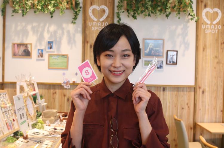 高崎は「ピンク」でした。ちなみに色は選べません
