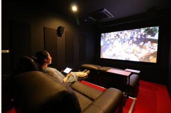 好きな映画やライブを極上のシアター空間で