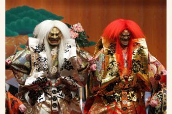 開館20周年を祝い、能の大曲を観世宗家により上演