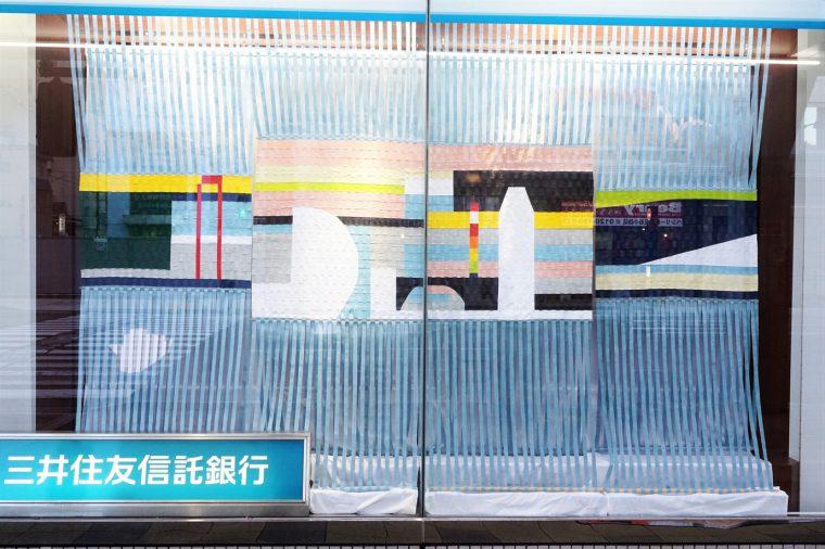 2017年柾谷小路特別賞『Water Tapestry』