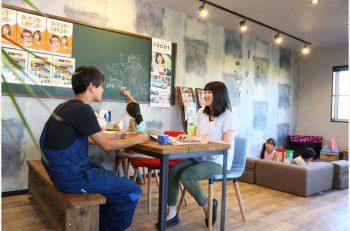 【ママパパ注目ネタ】本当に適した一台に出会えるカフェのような居心地の中古車店