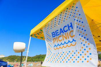 【柏崎市】秋の海とビーチを遊びつくすピクニックイベント!! 悪天候が予想されるため、開催は中止となりました。詳細はこのページ下部にあるリンクより、主催者様のwebサイトでご確認ください