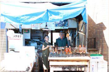 ふっくら香ばしい浜焼きの名店――【古町通信】古町×Noism 第4回/阿部鮮魚店