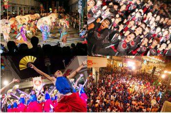 新潟の街が情熱と熱狂に包まれます。日本最大級のオールジャンルダンスフェスティバル「にいがた総おどり」開催!