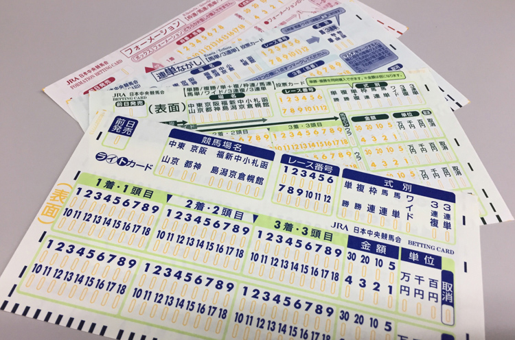 マークシートの種類はたくさんあります。初心者の皆さんはまず、写真の一番上にある「ライトカード」という一番シンプルなシートを使いましょう!
