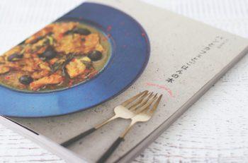【新潟女子ごはん パンとカフェとごはんの本】素敵なカフェやレストラン、パン屋さん…。全81軒紹介しています!