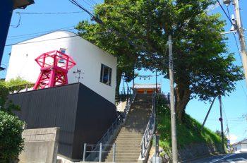 日和山の五合目にあるのんびりカフェ|新潟市中央区東堀通13