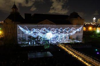 みなとぴあをプロジェクションマッピング!  光と映像、音楽と踊りの響演をお楽しみください|新潟市中央区