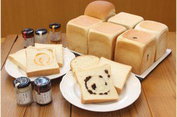 【ママパパ注目ネタ】お米のピューレを添加物の代わりに配合した、子どもに安心と話題の食パン