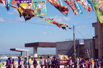 【粟島浦村】観光客の方も参加できるおまつり「八所神社祭礼」
