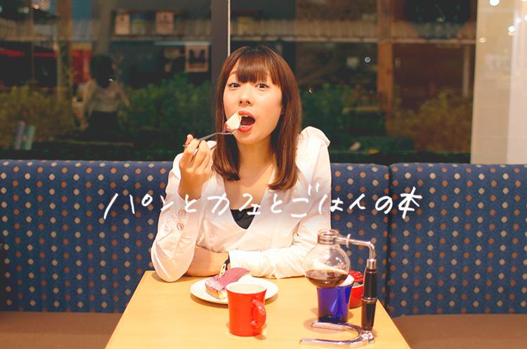 【第6回】お酒も一緒に楽しみたい! 新潟市のオシャレなお店7選