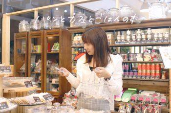 【11回・新潟のおいしいケーキ屋さん5選】
