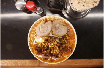 デカ盛り麺の聖地、 小千谷市・勝龍の新作麺は大爆発「ビッグバン」!
