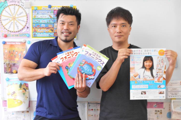 マイク先生(左)・喜多村先生(右)「いろいろな習い事に 楽しくチャレンジしよう!」