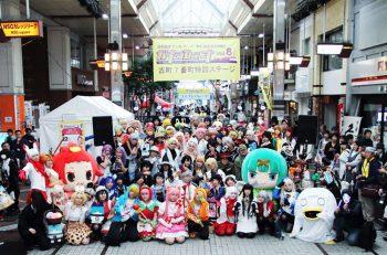 新潟市がマンガ・アニメ一色に染まる2日間!コスプレパレード、痛車フェス、人気声優やアニソンシンガーによるステージなど開催