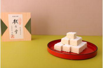 高杉晋作や明治天皇ともゆかりある銘菓が長岡にあります