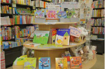 """子供向け絵本の出版社「島屋六平」を立ち上げた、古町の""""まちの本屋さん"""""""