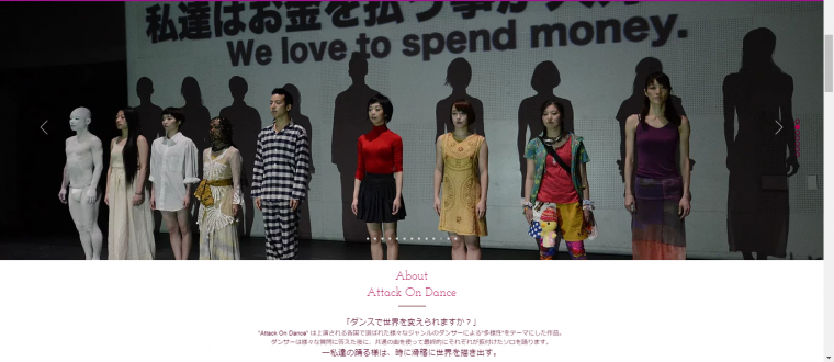 ウェブサイト『aod2016』より