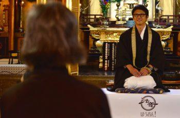 若手僧侶たちによるお寺と音楽のイベント「ほうおん」。ライブや法話、マルシェやワークショップが楽しめます!