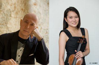 若手大注目のヴァイオリニスト・辻彩奈とベテラン指揮者・井上道義が、NHK交響楽団と共に新潟へ!
