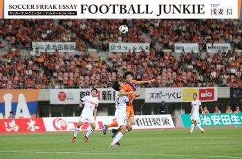 FOOTBALL JUNKIE【もっている男がやってきた】