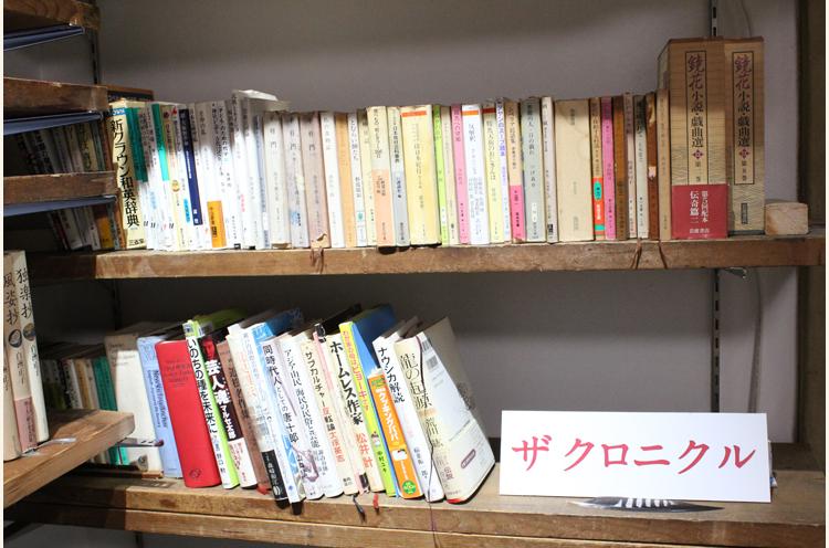 古書店「ザ クロニクル」。これから蔵書がどんどん増えるそうです
