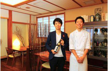 お酒と料理に注力するべく進化を遂げた、松之山温泉の旅館が話題に!