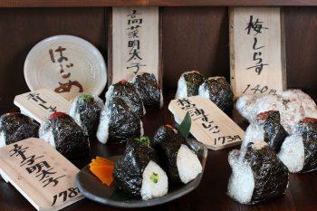 有機米のおにぎりと絶品釜飯。土間家が、新潟駅南に別邸をオープン!