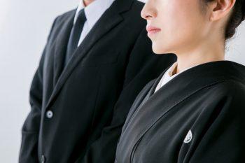 新潟県・冠婚葬祭のお金事情 【葬儀編】