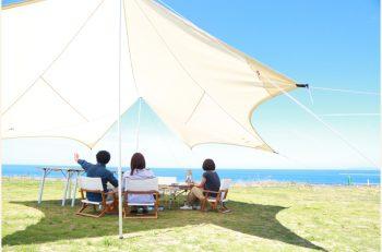 温泉宿で「グランピング」! 日本海を眼前に、贅沢アウトドア体験を楽しもう |村上市