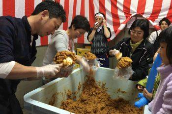味噌料理No.1を決める『M(Miso)1グランプリ』、味噌盛り選手権…! イベントてんこ盛り味噌三昧の二日間!