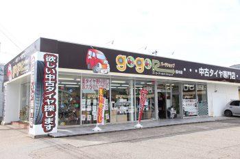 良質な中古タイヤが豊富!gogoRパーツショップ桜木店をスタッドレスシーズン到来前に訪ねてみた